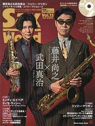 サックス・ワールド Vol.15(2020WINTER)【3000円以上送料無料】