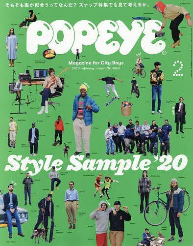 雑誌, 男性誌 POPEYE 202023000