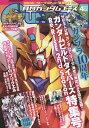 ガンダムエース 2020年4月号【雑誌】【合計3000円以上...