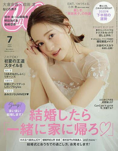 雑誌, 女性誌 Can Cam 202073000