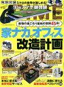 DIME(ダイム) 2020年10月号【雑誌】【合計3000