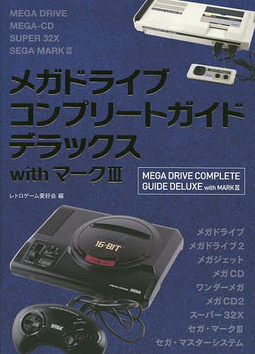 ゲーム, その他 with33000