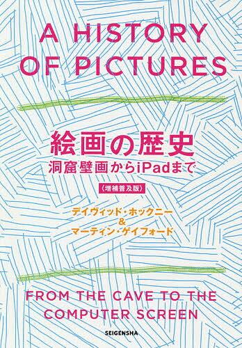 カメラ・写真, その他  iPad3000