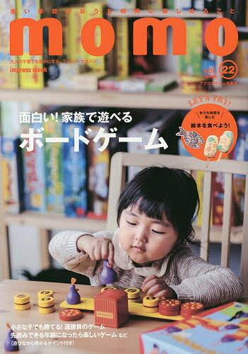人文・地歴・哲学・社会, その他 momo vol223000