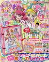 たのしい幼稚園 2021年3月号【雑誌】【3000円以上送料無料】