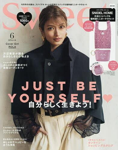 雑誌, 女性誌 sweet 202163000
