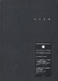 工芸・工作, 書道  NAKAGAWAS CHI 204711203000