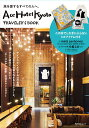 Ace Hotel Kyoto TRAVELER'S BOOK/AceHotelKyoto/旅行【3000円以上送料無料】