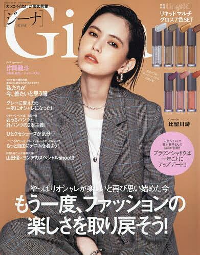 雑誌, アイドル・ティーンズ Gina 2021 Fall 202110 JELLY3000