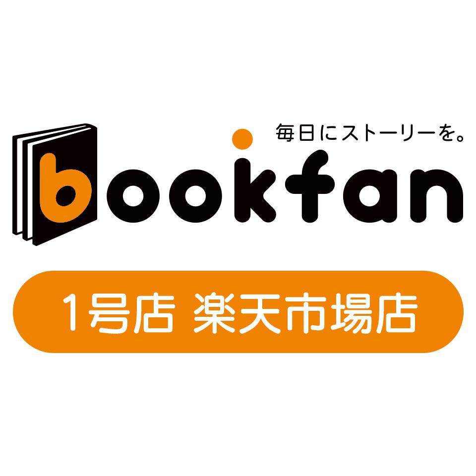 オンライン書店boox