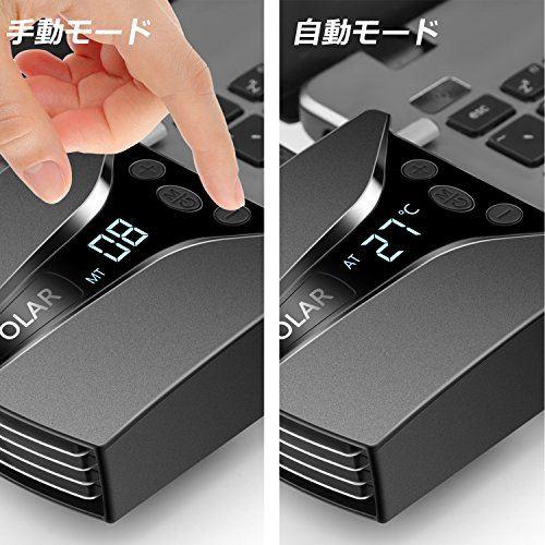 ノートパソコン用 冷却ファン PC クーラー 温度表示 Nintendo Switch 対応
