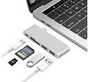 Macbook Pro Air 2018 2019対応 マルチハブ 高品質アルミ仕様 USB Type-C USB3.0 2ポート microSD SD カードリーダー 5in1