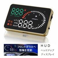 HUDヘッドアップディスプレイ多機能デジタルメーターOBDアラーム速度水温ゲージ12VOBDII