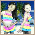 【2013夏新作】3点セット虹色子供水着【子供水着】キッズ/かわいい/女の子/ボーダー