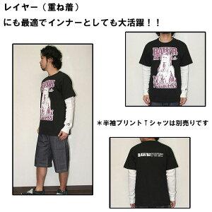 【送料無料】サーマル長袖Tシャツ
