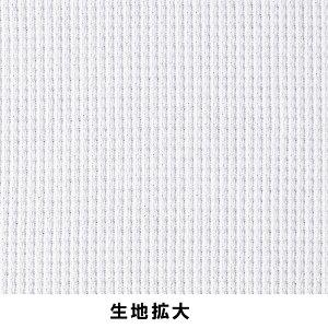 【送料無料】レイヤー・重ね着に!ワッフル長袖Tシャツ・サーマルロンTアメカジ・きれい目・ストリート/楽天カード分割/05P03Dec16