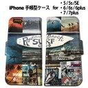 iPhone X ケース 手帳型 iPhone8 iPhone7ケース iPhoneX iPhone8Puls iPhone se iPhone6 Plus ……