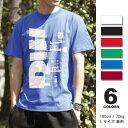 【大きいサイズ メンズ Tシャツ】【まとめ買割引・Tシャツフェスタ対象】【BW/fst030big】半袖 Tシャツ【3L 4L 5L/XXL/XXXL】 / アメカジ・きれい目・ストリート/楽天カード分割
