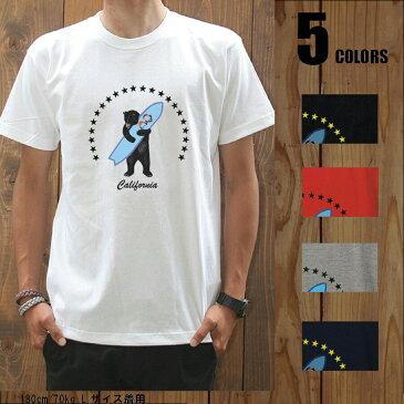 半袖 Tシャツ メンズ【Tシャツパラダイス・まとめ買割引・2p5500円送無】【Bear/prd039】サーフ サーフィン サーフボード