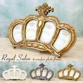 ロイヤルサロン4ウィンドウフォトフレームホワイトゴールド王冠写真立てギフト結婚祝い壁掛けクラシカル4窓