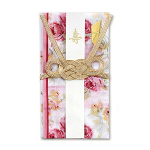 LAURA ASHLEY ローラ アシュレイ ハンカチ金封 婚礼用  クチュールローズ日本製 薔薇 花柄 ロマンチック おしゃれ 祝儀袋 お祝