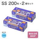 《送料無料》うんちが臭わない袋BOS ネコ用 箱型 Sサイズ 200枚入り × 3箱 [クリロン化成]