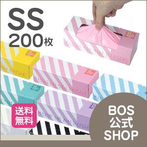 【BOS公式SHOP★驚異の 防臭袋...