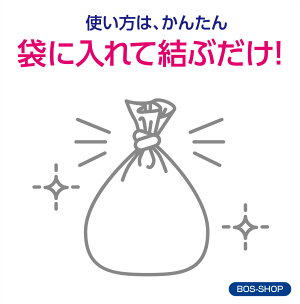 ●送料無料【BOS公式SHOP】★雲柄/袋カラー:白色驚異の防臭袋BOS箱型(Sサイズ200枚入)