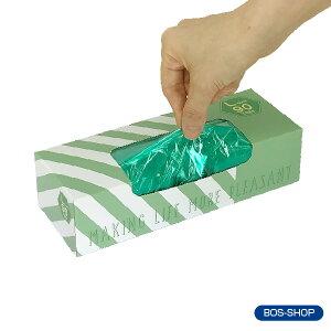 【BOS公式SHOP★驚異の防臭袋BOS(ボス)】ストライプ柄★(Lサイズ)90枚入●送料別●大人用おむつペットシーツ生ゴミ処理ごみにおい対策臭わない