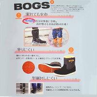 BOGS/ボグスレディースメンズユニセックスボグスブーツショートスノーシューズスノーブーツウインターシューズウインターブーツムートン冬靴防水防滑防寒UnisexBogsBoots78538あす楽対応_北海道BOS