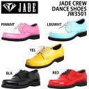 SALE/セール ジェイドクルー/JADE CREWジュニア...