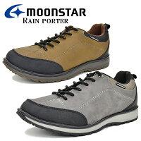 moonstar/ムーンスターRAINPORTER/レインポーター紳士靴防水MSRP006