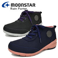 moonstar/ムーンスターRAINPORTER/レインポーター婦人靴防水MSRP001
