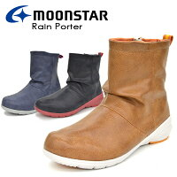 moonstar/ムーンスターRAINPORTER/レインポーター婦人靴防水MSRP003