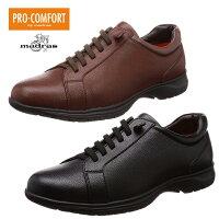 [ゆったりビジカジシューズ]PRO-COMFORT/プロコンフォートmadras/マドラス紳士靴コンフォートシューズカジュアルシューズビジカジ紳士合皮4E幅広PC9002