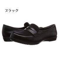 フットスキレディースパンプスローファー婦人婦人靴靴シューズ3E幅広外反母趾アシックス商事footsukiFS17320FS-17320あす楽対応_北海道BOS