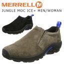 メレル ジャングルモック アイスプラス メンズ レディース 冬 靴 シューズ MERREL JUNGLE MOC ICE+ J37827 J37829 J37844 J37846 ウインターシューズ スノーシューズ 防滑 滑らない 滑りにくい ウインター スノー BOS あす楽対応_北海道