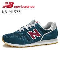 [newbalanceランニングスタイル]ニューバランスメンズレディースユニセックススニーカーカジュアルNBML373あす楽対応_北海道BOS