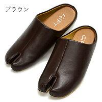 レディースルームシューズ室内履きスリッパ足袋婦人靴女性用フリーサイズプレゼントギフト軽量GIFTTABI28116