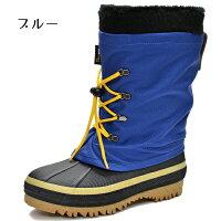 第一ゴム日本製国産メンズスノーシューズウインターシューズ長靴防寒長靴ゴム長完全防水防滑滑らない滑りにくい雪道対応セラミック底レインブーツスノーシューズウインターシューズトリカエトリカエHあす楽対応_北海道BOS