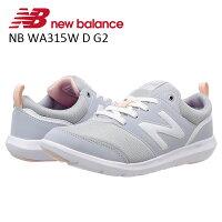 ニューバランスnewbalanceレディーススニーカー靴シューズウォーキングランニングNBWA315WDB2G2あす楽対応_北海道BOS