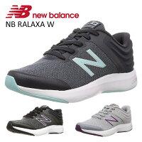 ニューバランスnewbalanceレディーススニーカー靴シューズウォーキングランニングRALAXAWララクサNBWARLXDCO1CP1CL1あす楽対応_北海道BOS