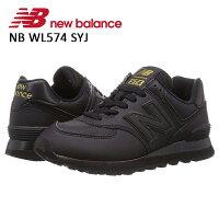 ニューバランスnewbalanceレディーススニーカー靴シューズライフスタイルカジュアル白黒NBWL574SYISYJあす楽対応_北海道BOS