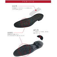 テクシーリュクスメンズビジネスビジネスシューズ防滑texcyluxe靴シューズ本革2ETU7756あす楽対応_北海道BOS