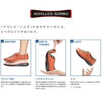 アキレスソルボレディース靴シューズスニーカーコンフォートachilles本革カジュアルゴム紐SRL0520あす楽対応_北海道BOS