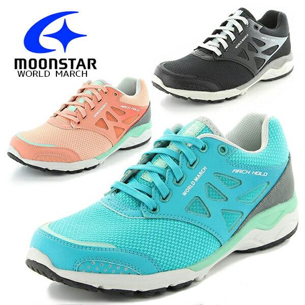 レディース靴, スニーカー moonstar WORLD MARCH 3E WL3577 BOS