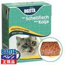 【BOZITA】ボジータ 猫用チャンクゼリー ミックスミート&タラキャットフード(370g)