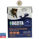 【BOZITA】【あす楽対応】ボジータ 犬用チャンクゼリー サーモンドッグフード(370g) 1