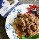 【BOZITA】【あす楽対応】ボジータ 犬用チャンクゼリー サーモンドッグフード(370g) 2