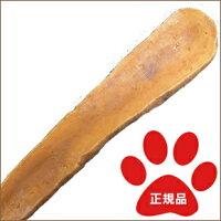 無添加!愛犬用チーズガムヒマラヤチーズスティック・Lサイズ(1本)